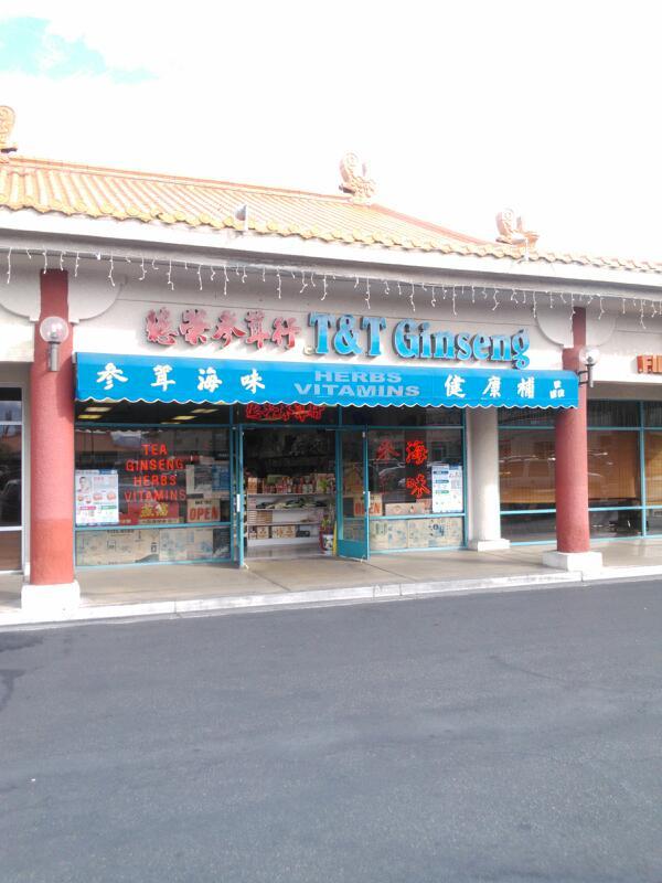 T & T Ginseng